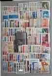 Полный комплект марок СССР 1961 - 1991 года. Без четырех блоков. photo 1