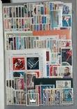 Полный комплект марок СССР 1961 - 1991 года. Без четырех блоков. photo 5