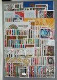 Полный комплект марок СССР 1961 - 1991 года. Без четырех блоков. photo 7