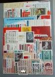 Полный комплект марок СССР 1961 - 1991 года. Без четырех блоков. photo 8