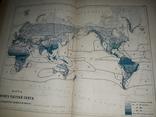 1884 Климаты земного шара в особенности России
