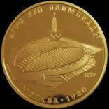 """100 рублів 1979 рік Олімпіада-80 """"Велотрек"""", ЛМД, золото photo 2"""