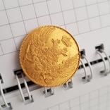 5 рублей 1836 photo 3