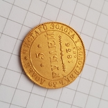 5 рублей 1836 photo 8