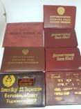 Знак депутата 1 созыва Таджикской ССР и удостоверения депутата 8 штук. Подписи Брежнева.