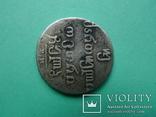 Двойной абаз. 1832 В.К. photo 2