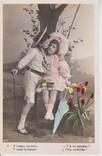 """Открытка """"Пара детей под деревом"""", фото №2"""
