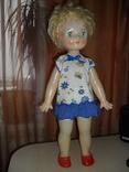 Кукла СССР 55 см