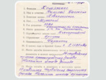 Комплект нагород на підполковника з ранньою відвагою, фото №2