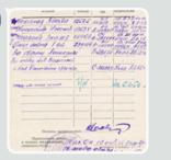 Комплект нагород на підполковника з ранньою відвагою, фото №12