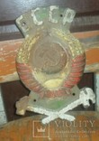 Паровозный герб СССР
