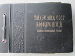 Альбом ТШУОС МВД СССЗ КАФЕДРА ВХД хлопчатобумажные ткани