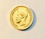 10 рублей 1899 года АГ photo 1