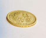 5 рублей 1899 года ФЗ photo 3