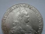 Рубль 1776 photo 8