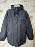Куртка утепленная ORb p-p LL(прибл. XL-XXL)