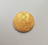 5 рублей 1835 спб пд