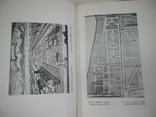 "Мацулевич Ж. ""Летний сад и его скульптура"" 1936р."