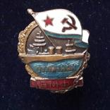 Знак «Отличник ВМФ СССР» номер 4196-A