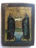 Икона Зосима и Савватий соловецкие