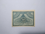 50 пенни 1919 года, Эстонская республки, UNC