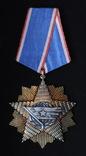 Орден Флага ІV Степени, Югославия