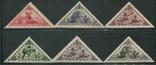 Тува 1936. 15-летие Тувинской Народной Республики (12-й выпуск) полная серия photo 3