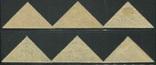 Тува 1936. 15-летие Тувинской Народной Республики (12-й выпуск) полная серия photo 7