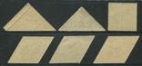 Тува 1936. 15-летие Тувинской Народной Республики (12-й выпуск) полная серия photo 8