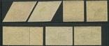 Тува 1936. 15-летие Тувинской Народной Республики (12-й выпуск) полная серия photo 9