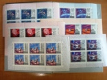 Альбом марок, серий, блоков, листов и сцепок СССР 1965-1975гг. Более 400 шт.