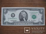 2 доллара, номер начинается с 1992