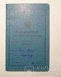 Немецкая расчётная книга Kontogegenbuch, фото №2