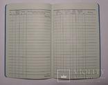 Немецкая расчётная книга Kontogegenbuch, фото №8