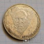 10 марок ФРГ. Артур Шопенгауер. photo 1