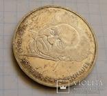 10 марок ФРГ. Артур Шопенгауер. photo 3