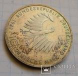 10 марок ФРГ. Артур Шопенгауер. photo 5