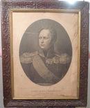 Александръ I Павловичъ .