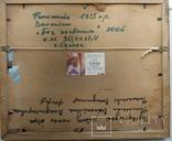 "Одесса, 2006,Валентин Филипенко,""Без названия"",к.м.,30,5*37,5см, фото №5"