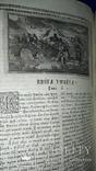 1802 Библия, сиреч Книги Священного писания 42х26 см., фото №5