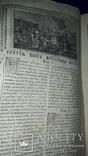 1802 Библия, сиреч Книги Священного писания 42х26 см., фото №11