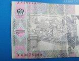 Украина 1 гривня 2004 (криво обрезана)