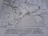 Давня кераміка України, фото №5