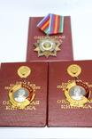 Комплект на Одного 2 Ордена Ленина+Дружбы Народов