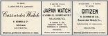 R.Schmid,карманные часы в серебре фото 4