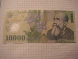 Румыния, 10 000 лей, 2000 г., фото №3