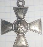 Георгиевский крест 3ст. photo 1