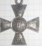 Георгиевский крест 3ст. photo 2