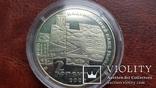 2 гривні 2009 р. 70 років проголошення Карпатської України., фото №8