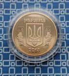 1 гривна 2013 наборная ( старого образца )